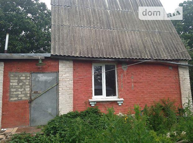 Продажа дачи, 20м², Киевская, Васильков