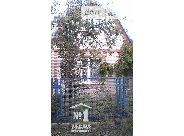Продажа дачи, 48м², Винница, р‑н.Барское шоссе