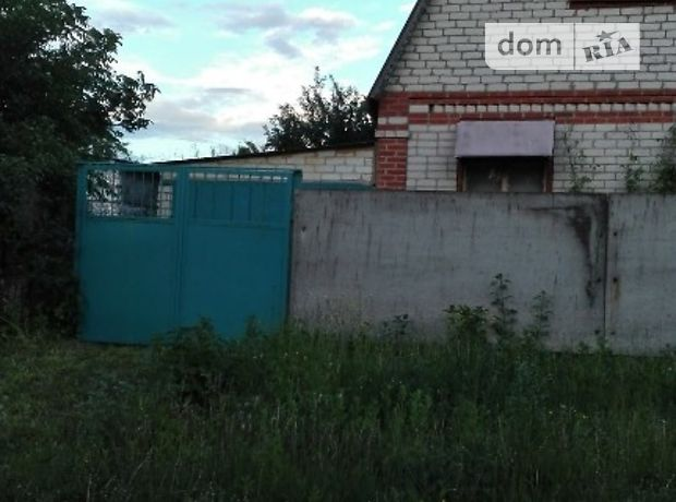 четырехкомнатная дача, 90 кв. м, кирпич. Продажа в Молодовой (Харьковская обл.) фото 1