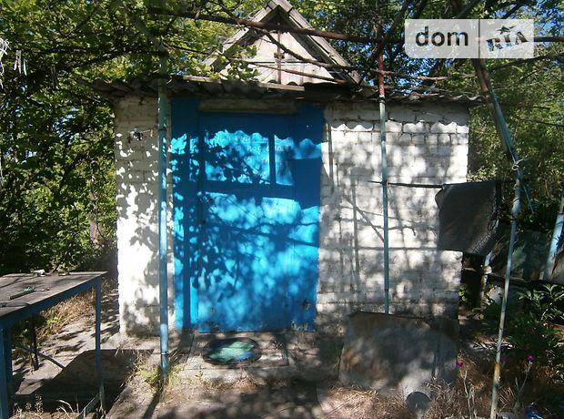 Продажа дачи, 16м², Запорожье, р‑н.Днепровский (Ленинский)