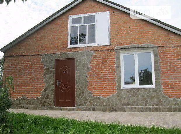 Продажа дома, 98м², Харьковская, Lubotun, 15 мин. Центр