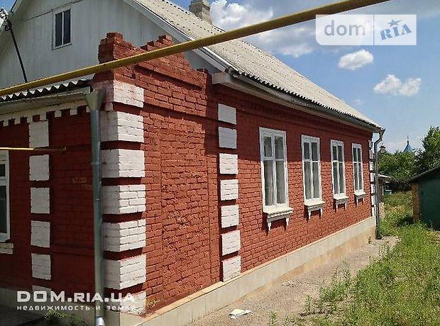 одноэтажный дом с камином, 90 кв. м, кирпич. Продажа в Александрии район Александрия фото 1