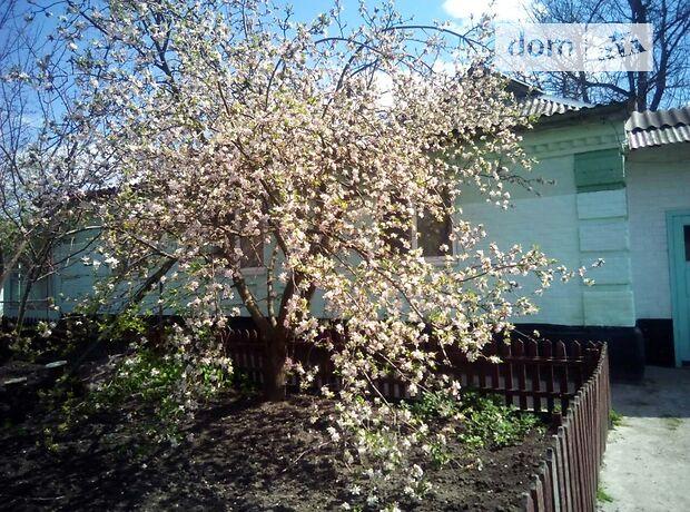 одноэтажный дом с садом, 72 кв. м, кирпич. Продажа в Александрии район Александрия фото 1