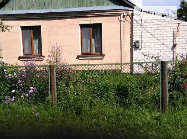 одноэтажный дом с садом, 63 кв. м, кирпич. Продажа в Андрушевке район Андрушевка фото 1