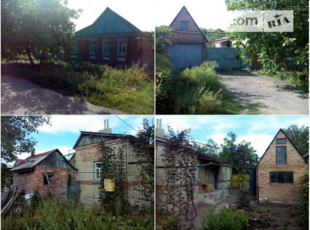 Продажа дома, 66м², Донецкая, Артемовск, р‑н.Артемовск, Фурманова улица