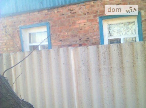 одноповерховий будинок з садом, 40 кв. м, цегла. Продаж в Артемівську, район Артемівськ фото 1