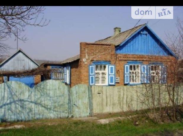 Продаж будинку, 45м², Донецька, Артемівськ, р‑н.Артемівськ