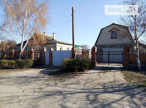 одноэтажный дом с садом, 72 кв. м, кирпич. Продажа в Барвенкове район Барвенково фото 1