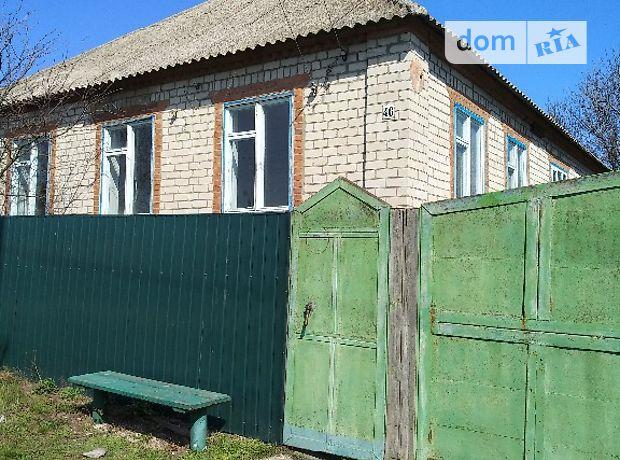 одноэтажный дом с садом, 108 кв. м, кирпич. Продажа в Барвенкове район Барвенково фото 1