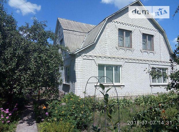 Продажа дома, 112м², Киевская, Белая Церковь, р‑н.Ж-д посёлок, Железнодорожная улица