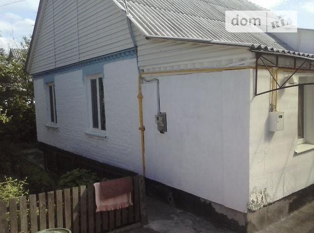 Продажа дома, 76м², Киевская, Белая Церковь, р‑н.Ж-д посёлок