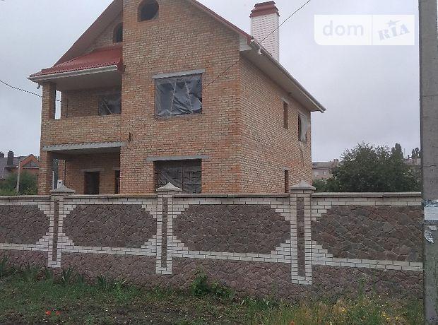 Продажа дома, 210м², Киевская, Белая Церковь, р‑н.Пионерская
