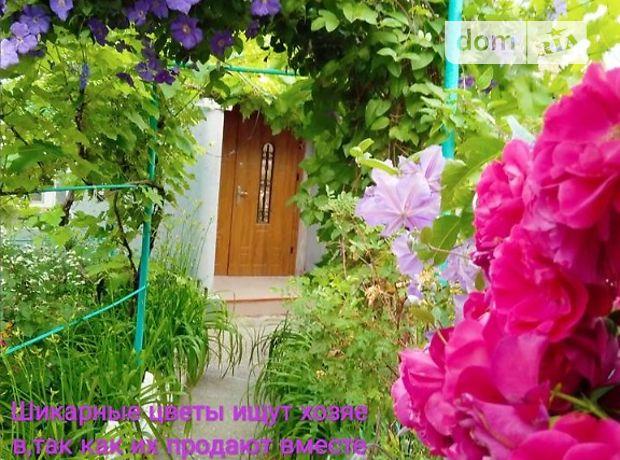 Продажа дома, 88.6м², Одесская, Белгород-Днестровский, Соборная