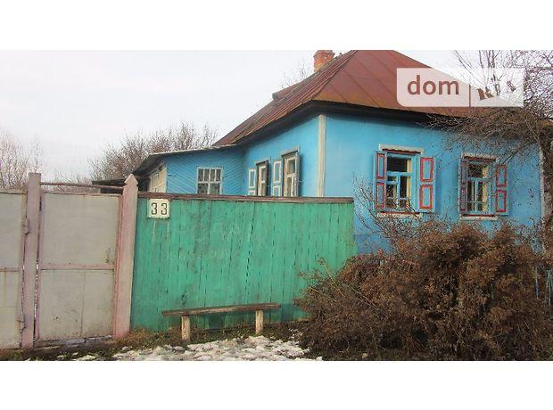 проще сделать белополье сумской области купить квартиру чему снится мокрая