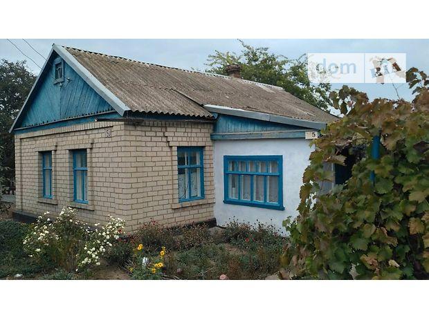 Продажа дома, 73м², Херсонская, Белозерка, р‑н.Белозерка, Пушкина