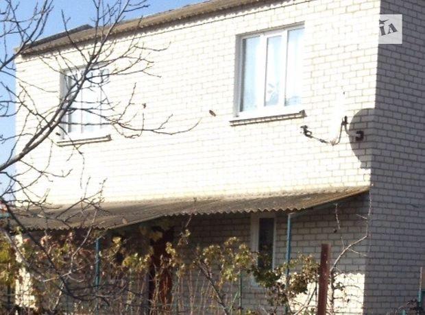 двухэтажный дом с садом, 140 кв. м, кирпич. Продажа в Кизомисе (Херсонская обл.) фото 1