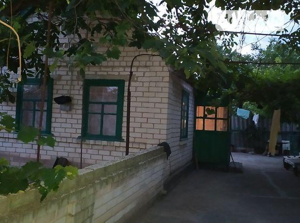 одноэтажный дом с садом, 125 кв. м, кирпич. Продажа в Понятовке (Херсонская обл.) фото 1
