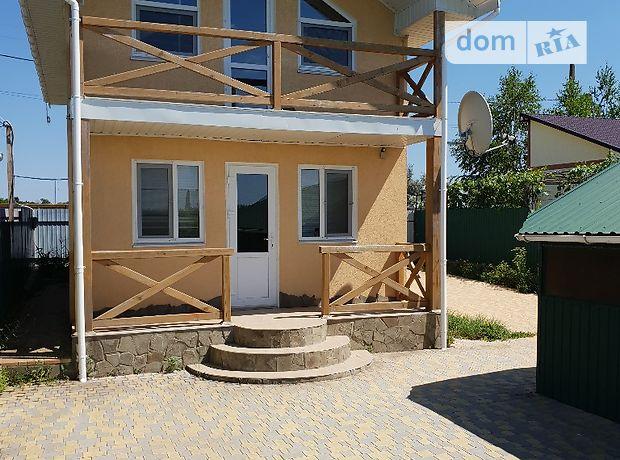 Продажа дома, 100м², Одесская, Беляевка, р‑н.Беляевка