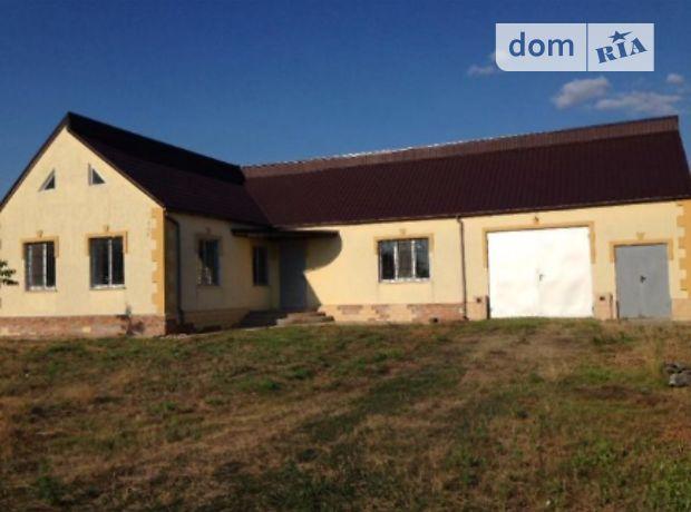 Продажа дома, 158м², Одесская, Беляевка, Берзовая , дом 4