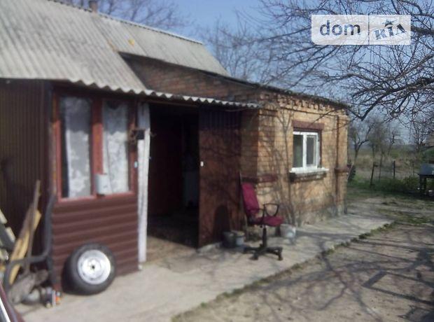 Продажа дома, 40м², Житомирская, Бердичев, c.Гришковцы, дзержинского, дом 95