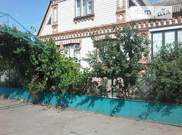 Продажа дома, 120м², Житомирская, Бердичев