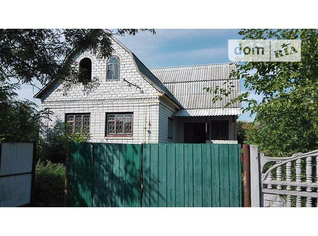Продажа дома, 68м², Житомирская, Бердичев