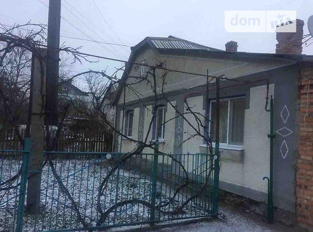 Продажа дома, 39м², Житомирская, Бердичев