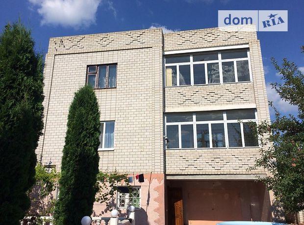 Продажа дома, 230м², Житомирская, Бердичев