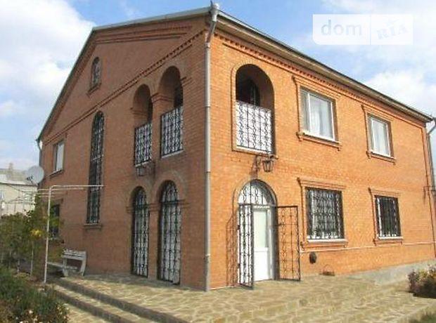 двухэтажный дом, 261 кв. м, кирпич. Продажа в Луначарском (Запорожская обл.) фото 1
