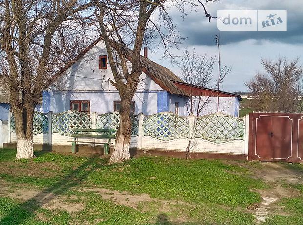 одноэтажный дом, 40 кв. м, шлакобетон. Продажа в Березовке район Березовка фото 1