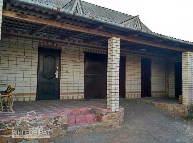 Продаж будинку, 191м², Вінницька, Бершадь, р‑н.Бершадь, Свободы бульвар