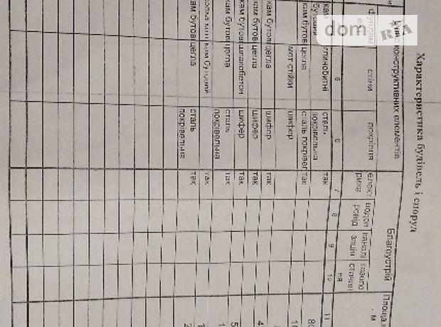 одноповерховий будинок з терасою, 67.2 кв. м, цегла. Продаж в Красносілці (Вінницька обл.) фото 1