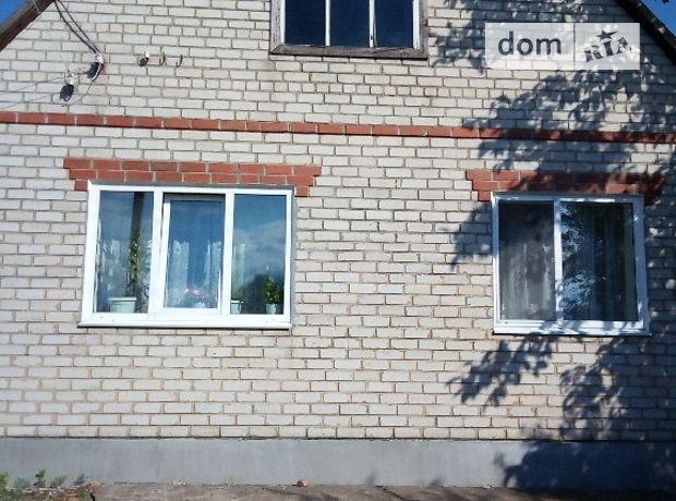 Продаж будинку, 86м², Харківська, Близнюки, р‑н.Близнюки