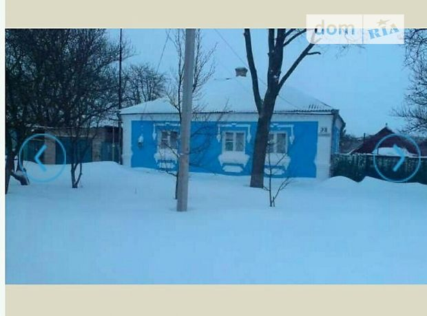 Продажа дома, 100м², Кировоградская, Бобринец, р‑н.Бобринец, Калинина улица, дом 73
