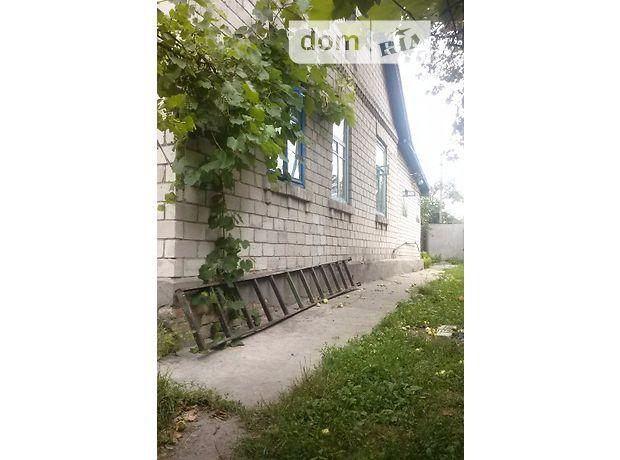 Продажа дома, 98.6м², Черниговская, Бобровица, р‑н.Бобровица, Краснофлотская