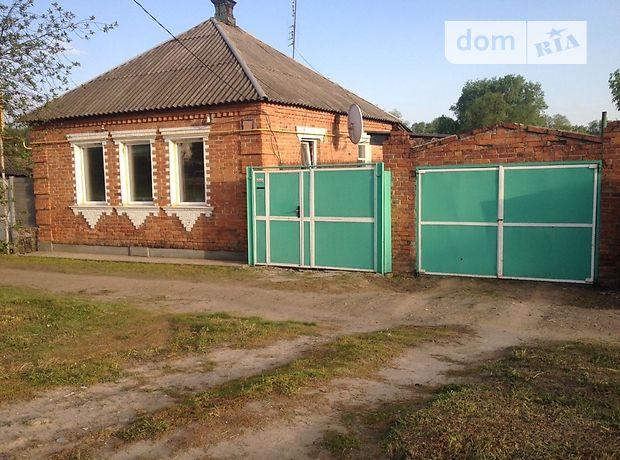 Продажа дома, 43м², Харьковская, Богодухов, р‑н.Богодухов