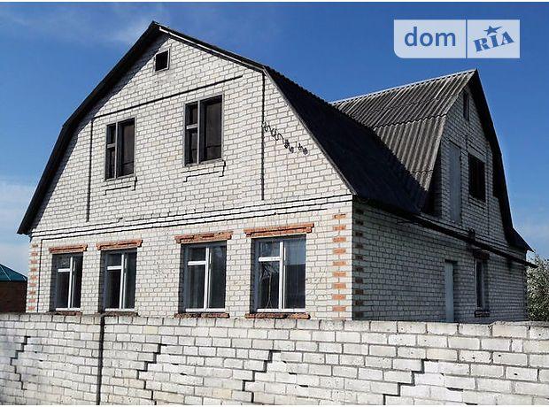 Продажа дома, 120м², Харьковская, Богодухов