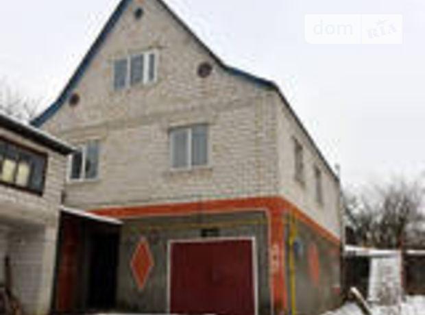 Продажа дома, 191.6м², Киевская, Богуслав, Антюшина