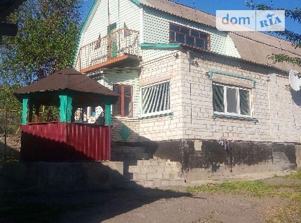 Продажа дома, 95м², Киевская, Богуслав