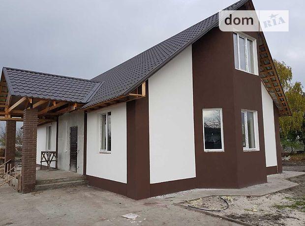 Продажа дома, 160м², Киевская, Борисполь, р‑н.Борисполь, Киевский шлях , дом 1