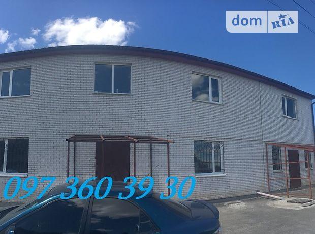 Продажа дома, 250м², Киевская, Борисполь, р‑н.Борисполь, Центр