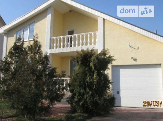 Продажа дома, 240м², Киевская, Борисполь, р‑н.Борисполь