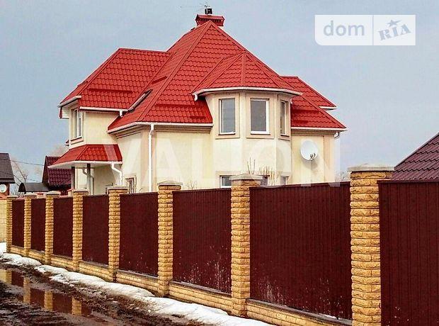 Продажа дома, 199м², Киевская, Борисполь, c.Глубокое