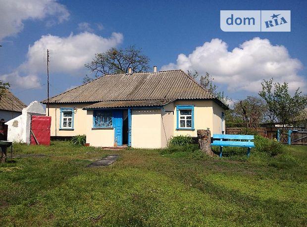 Продажа дома, 66.7м², Киевская, Борисполь, c.Старое