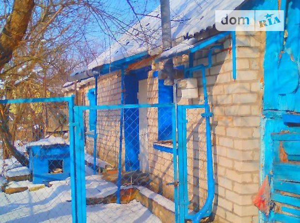 Продажа дома, 52м², Киевская, Бородянка, р‑н.Бородянка, Михаила Ломоносова улица