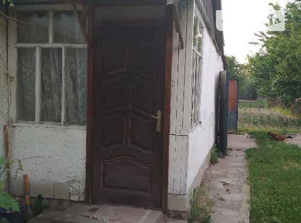 Продажа дома, 54м², Киевская, Бородянка, р‑н.Бородянка, Перекопська, дом 7