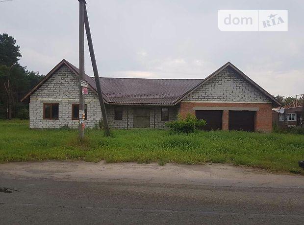 Продажа дома, 285м², Киевская, Бровары, р‑н.Перемога, Заводская улица, дом 8