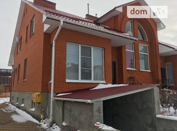 Продажа дома, 253м², Киевская, Бровары, c.Скибин, Центр