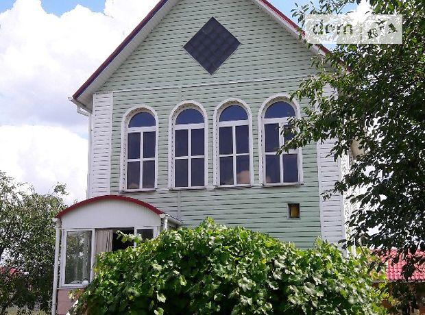 Продажа дома, 142м², Киевская, Буча, р‑н.Буча, Гребинки улица, дом 12-А