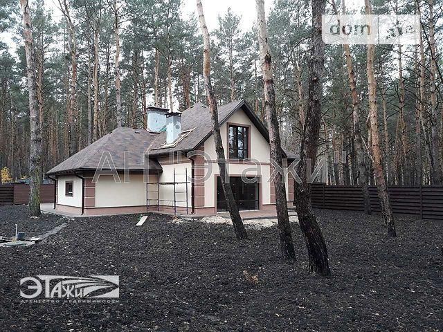 Продажа дома, 232м², Киевская, Буча, р‑н.Буча, Котляревского ул.,